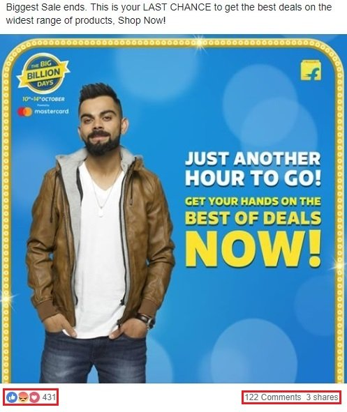 flipkart image example for Facebook marketing mistakes