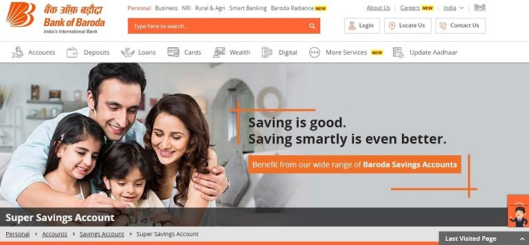 Bank of Baroda Super Savings Account
