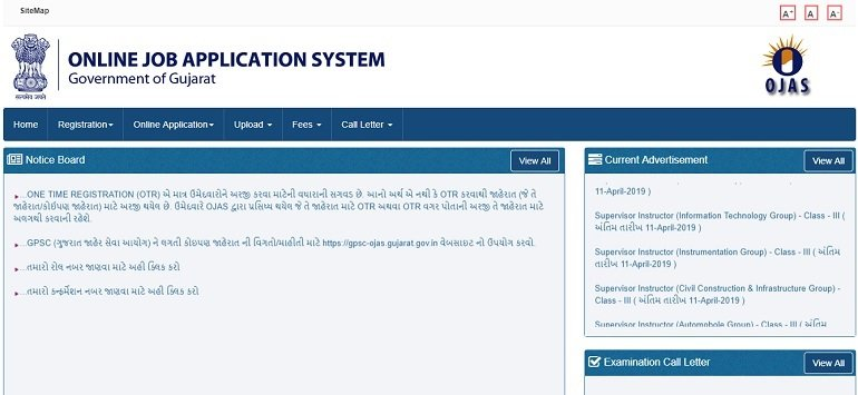 Online job application system OJAS