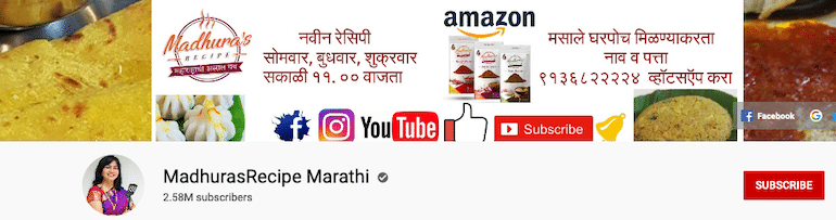 madhuras recipe marathi youtube