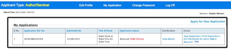 isbn start application process